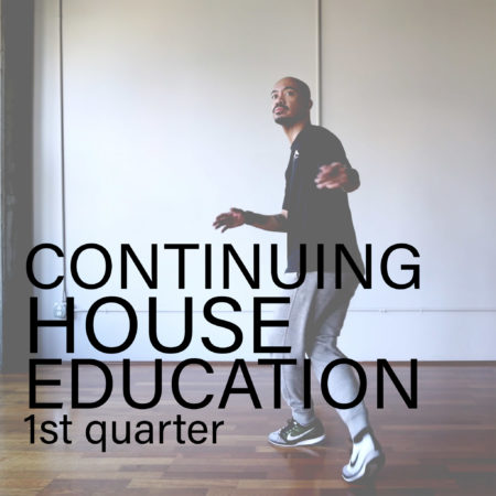 Continuing House Education 1st Quarter (Fall 2020)